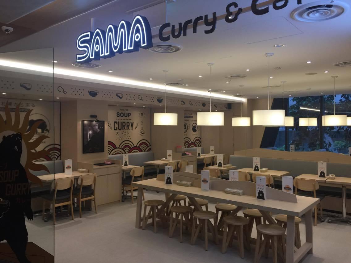SAMA シンガポール店