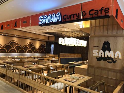 SAMA シンガポール2号店 Sama Plaza Singapura